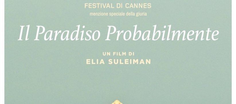"""Poster for the movie """"Il paradiso probabilmente"""""""